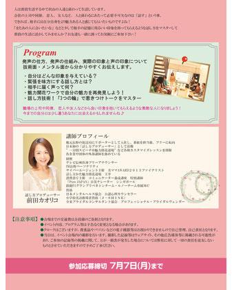 media-20140713-02